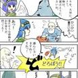 Ryu_min_01